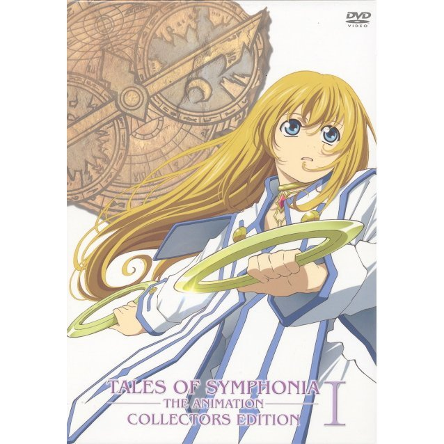 Tales of Symphonia The Animation Vol.1 Collector's Edition [Limited Edition]