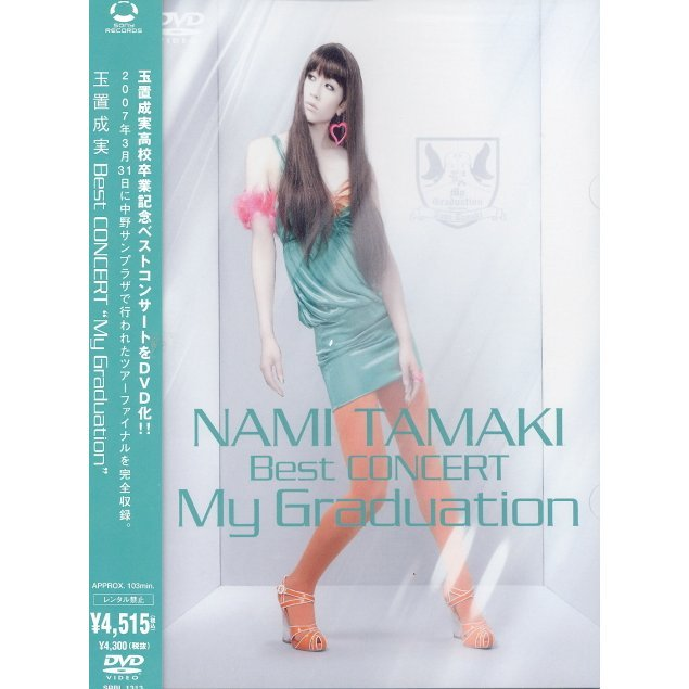 Nami Tamaki Best Concert 'My Graduation'