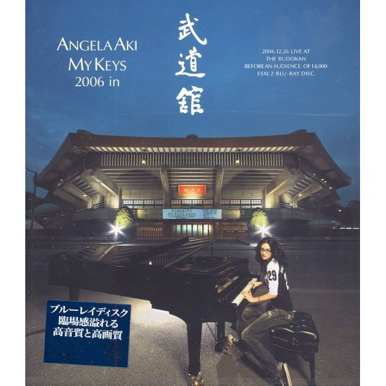 Angela Aki My Keys 2006 in Budokan