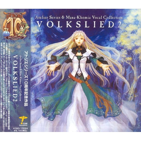 Atelier Series & Mana-Khemia Vocal Collection Volkslied 2