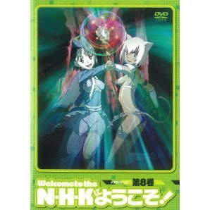 Nhk Ni Yokoso! Negative Pack Vol.8 [Limited Edition]