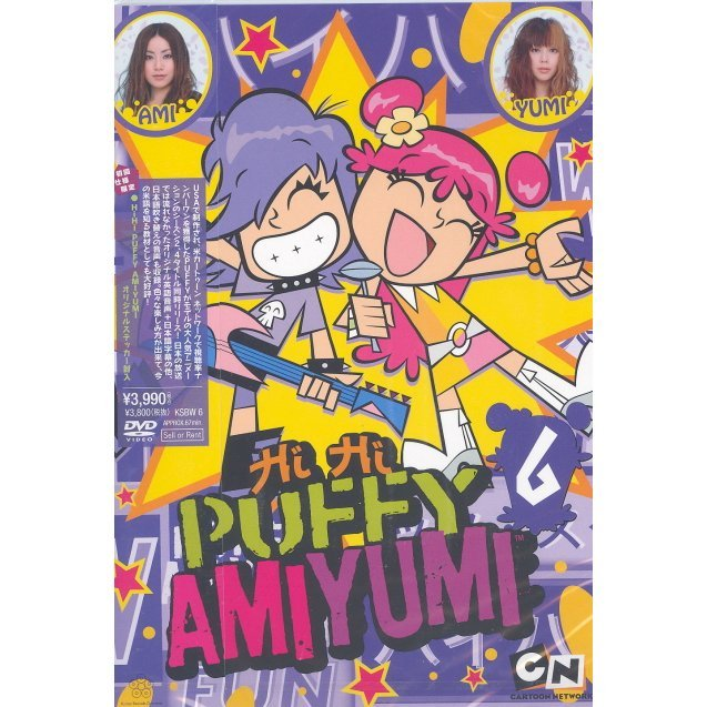 Hi Hi Puffy AmiYumi Vol.6