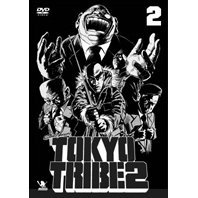Tokyo Tribe 2 Vol.2 [Limited Edition]