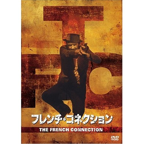 French Connection Special Edition