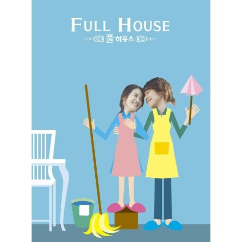 Full House Director's Cut Edition DVD Box 1
