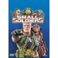 Small Soldiers [Limited Edition]