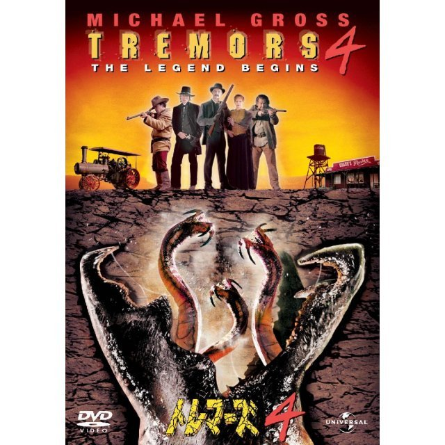 Tremors 4 The Legend Begins [Limited Edition]