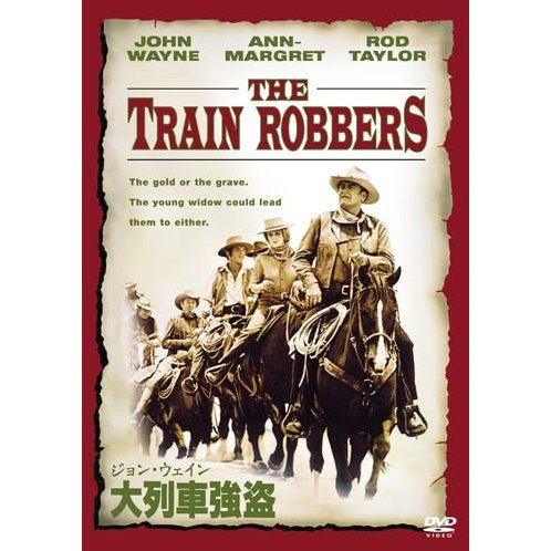 The Train Robbers [Limited Pressing]