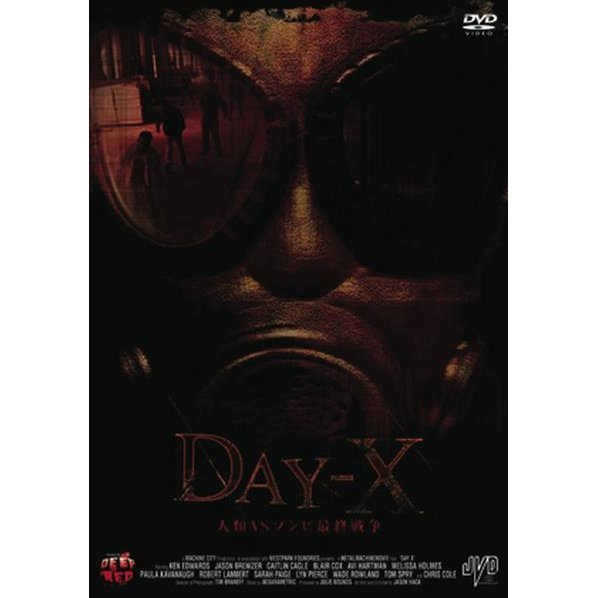 Day-X