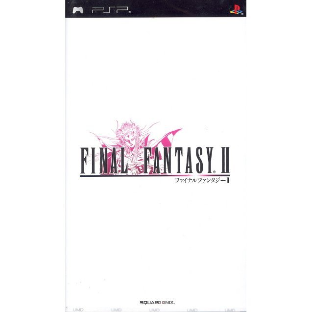 Final Fantasy II Anniversary Edition