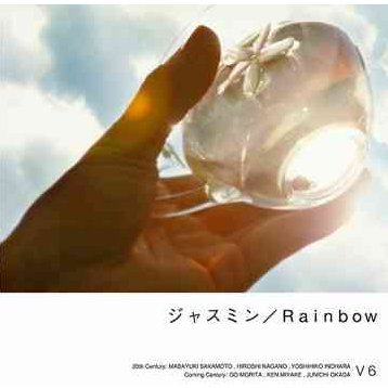 Jasmin / Rainbow [Type A Limited Edition]