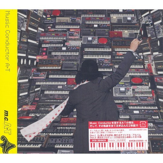 Music conductor A.T [2CD]