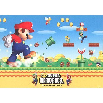 New Super Mario Bros. 300 Pieces Jigsaw Puzzle - 001