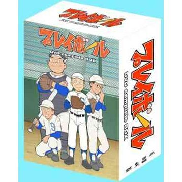 Playball DVD complete Box [Limited Edition]