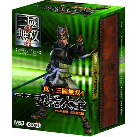 Shin Sangokumusou 4 Weapon Daizen Vol.3 Trading Figure