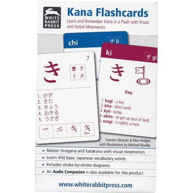 Kana Practice Flashcards Deluxe