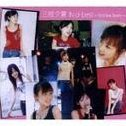 U-ka Saegusa In D-best -Smile & Tears- [CD+DVD Limited Edition]