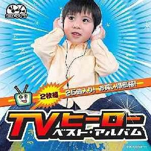 CD Twin Saishin TV Hero Best Album