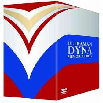 Ultraman Dyna Memorial Box [Limited Pressing]