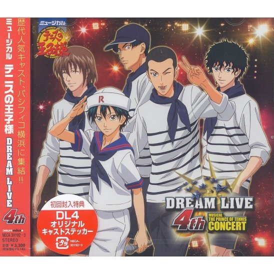 The Prince Of Tennis Musical Dream Live 4th