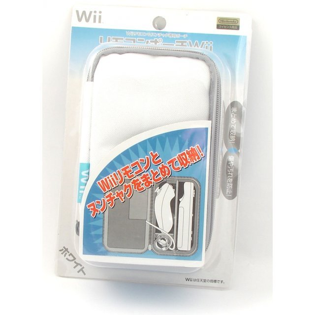 Wii Remote Control & Nunchak Pouch (white)