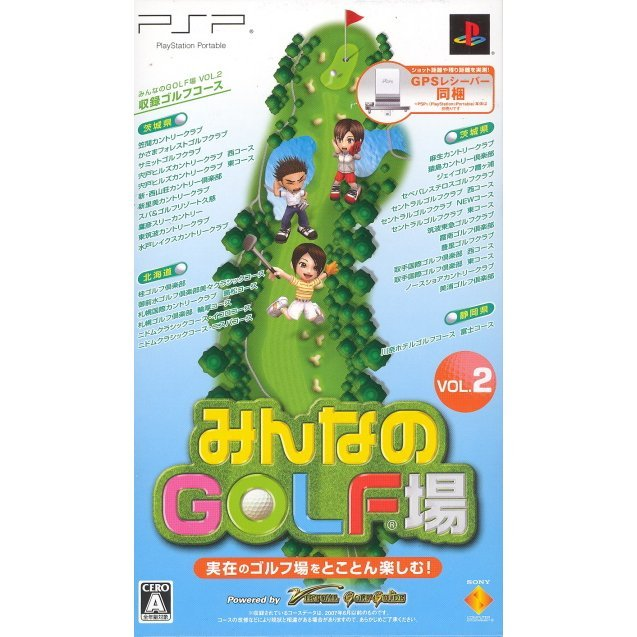 Minna no Golf Jou Vol. 2 (w/ GPS Receiver)