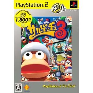 Ape Escape 3 (PlayStation2 the Best Reprint)