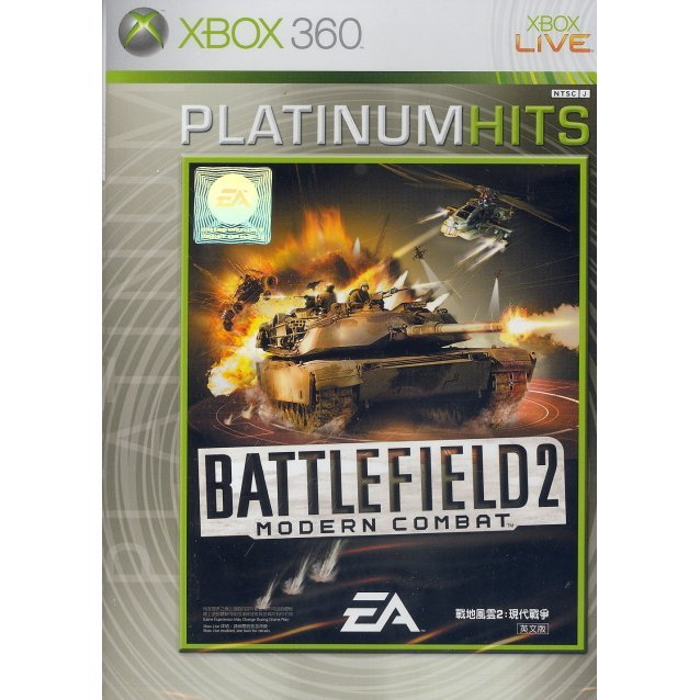 Battlefield 2: Modern Combat (Platinum Collection)
