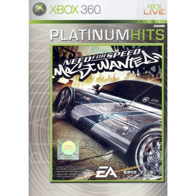 Need for Speed: Most Wanted (Platinum Collection)