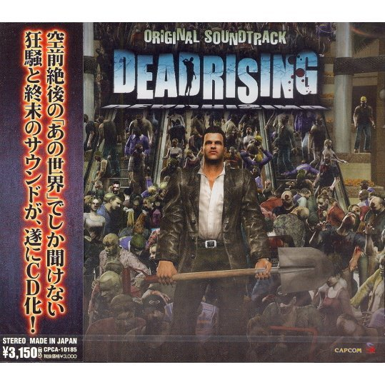 Dead Rising Original Soundtrack