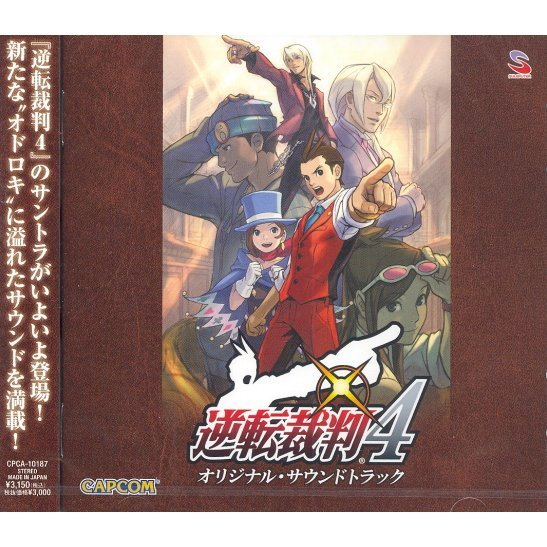 Gyakuten Saiban 4 Original Soundtrack