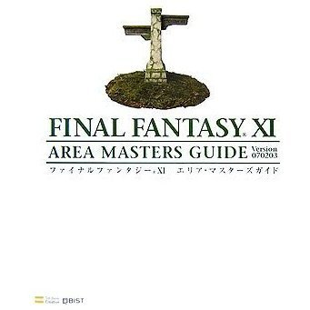 Final Fantasy XI Area Masters Guide Version 070203