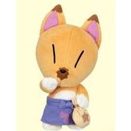 Animal Crossing Situation Plush Doll: Crazy Redd