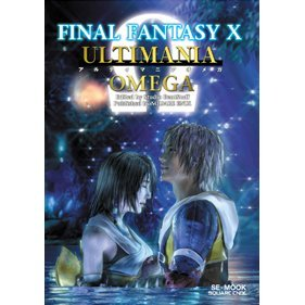 Final Fantasy X Battle Ultimania Omega