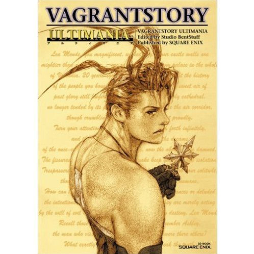 Vagrant Story Ultimania