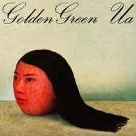 Golden Green