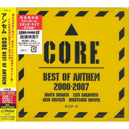 Core-best of Anthem [Limited Edition]