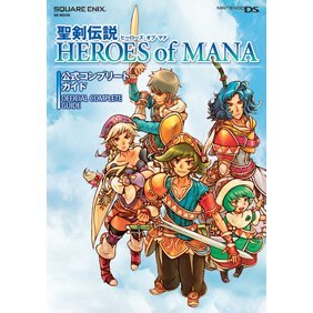 Seiken Densetsu: Heroes of Mana Official Complete Guide