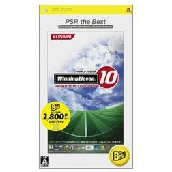 Winning Eleven 10: Ubiquitous Evolution (PSP the Best)