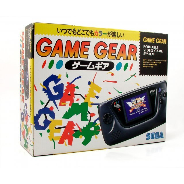 Game Gear Console - Regular Edition