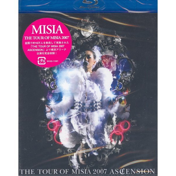 The Tour of Misia 2007 - Ascension