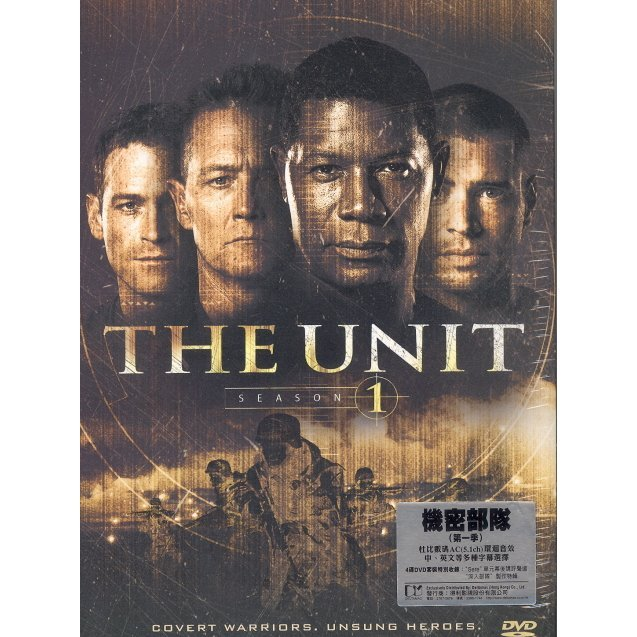 The Unit [The Complete First Season]