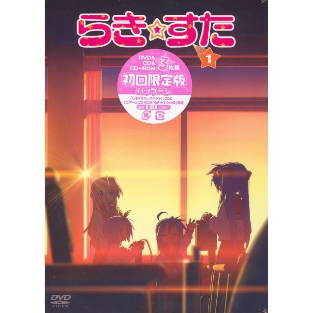 Lucky Star 1 [Limited Edition]