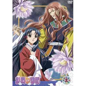 Saiunkoku Monogatari Vol.12 [Limited Edition]