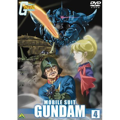 Mobile Suit Gundam 4