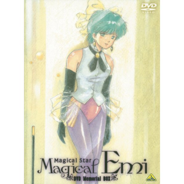 Magical Emi DVD Memorial Box [Limited Edition]