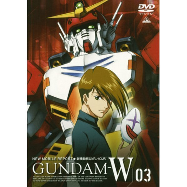 Mobile Suit Gundam W / Gundam Wing 3