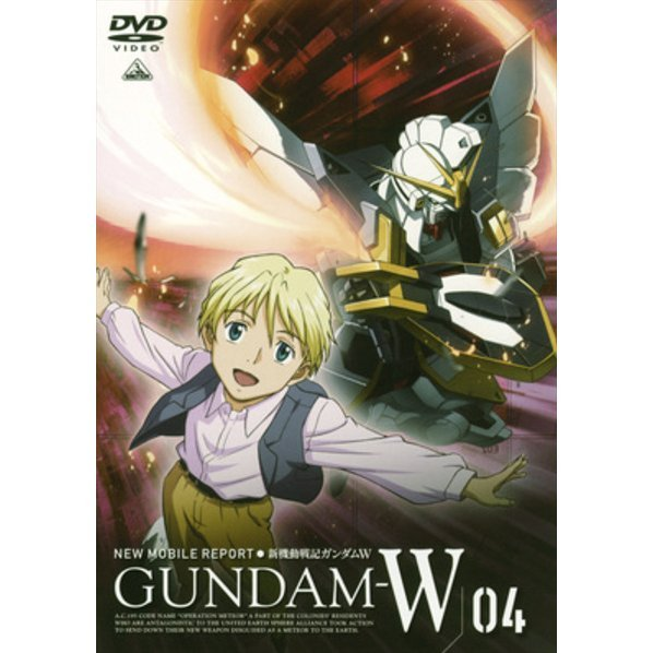 Mobile Suit Gundam W / Gundam Wing 4