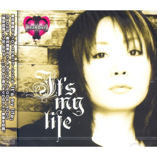 It's My Life [CD+DVD Limited Edition]