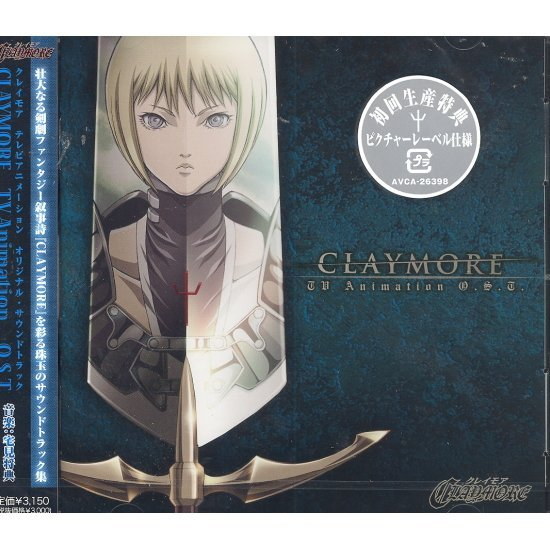 Claymore Original Soundtrack
